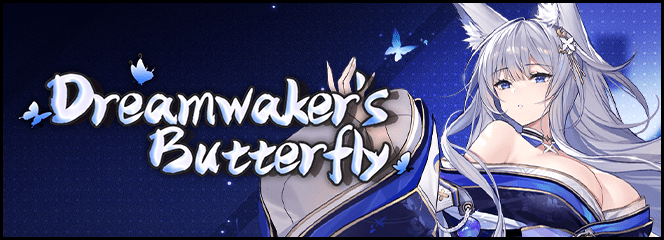 Azur Lane's Dreamwalker b.png