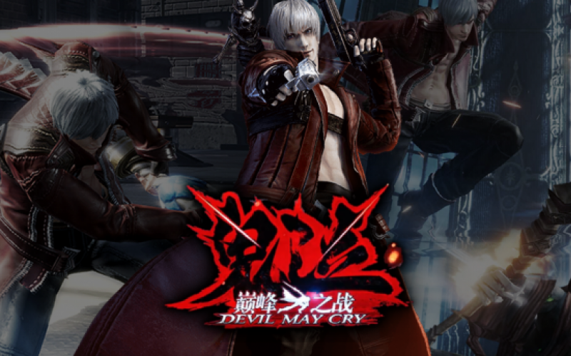 Devil May Cry: Pinnacle of Combat to be released in Mobile Platform on 2020