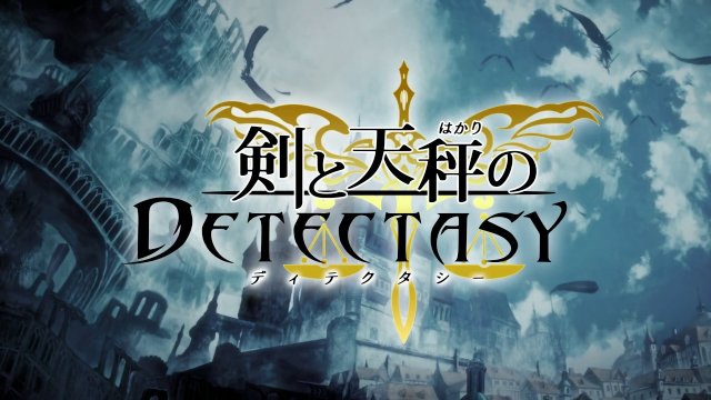 Sword & Libra Detectasy now available